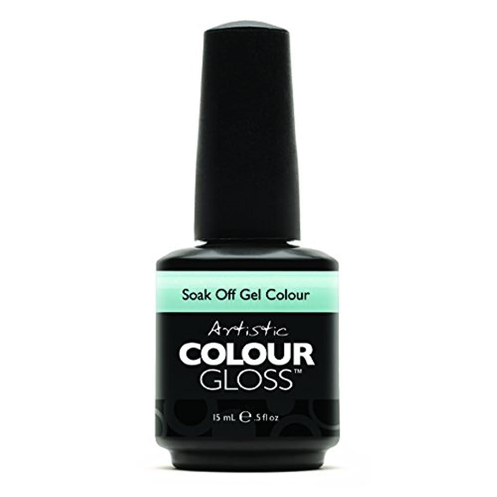 放つ典型的な実際Artistic Colour Gloss - Deblu - 0.5oz / 15ml