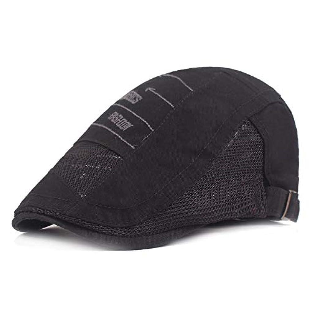 マウスピース一貫性のない簿記係サマー ベレー帽 メッシュ キャスケットハンチング帽 メンズ レディース ハット トレッキング日よけ 帽子