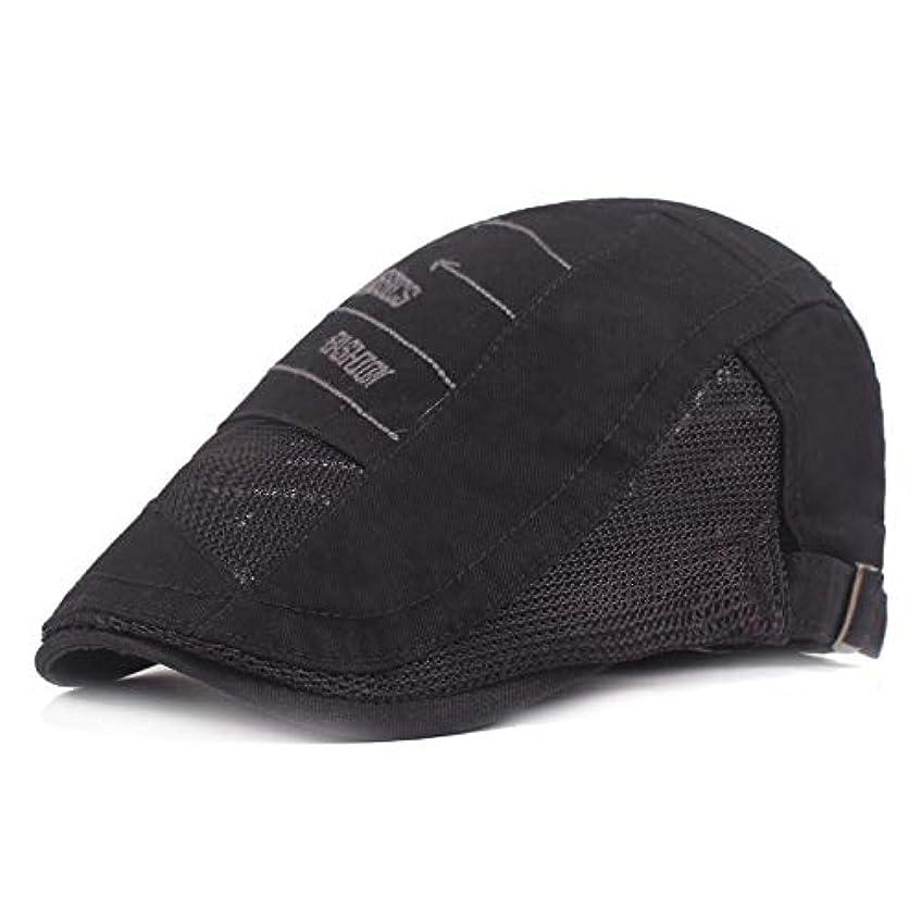 三角ひねり自分サマー ベレー帽 メッシュ キャスケットハンチング帽 メンズ レディース ハット トレッキング日よけ 帽子