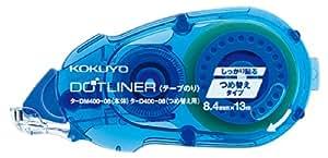 コクヨ テープのり のり ドットライナー 詰め替え 強粘着 タ-D400N-08