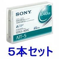 ソニー(SONY) AIT5テープ5本セット 【SDX5-400CR 5本パック】 RW 400GB/1040GB