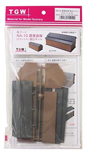 津川洋行 Nゲージ NA-10 農業倉庫  2入  組立キット