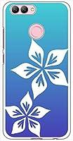 sslink nova 2 HWV31 HUAWEI ハードケース ca914-2 花柄 星 グラデーション スマホ ケース スマートフォン カバー カスタム ジャケット au UQmobile