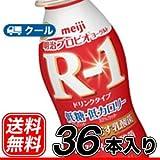 明治ヨーグルトR-1 ドリンクタイプ 低糖・低カロリー 112ml×36本