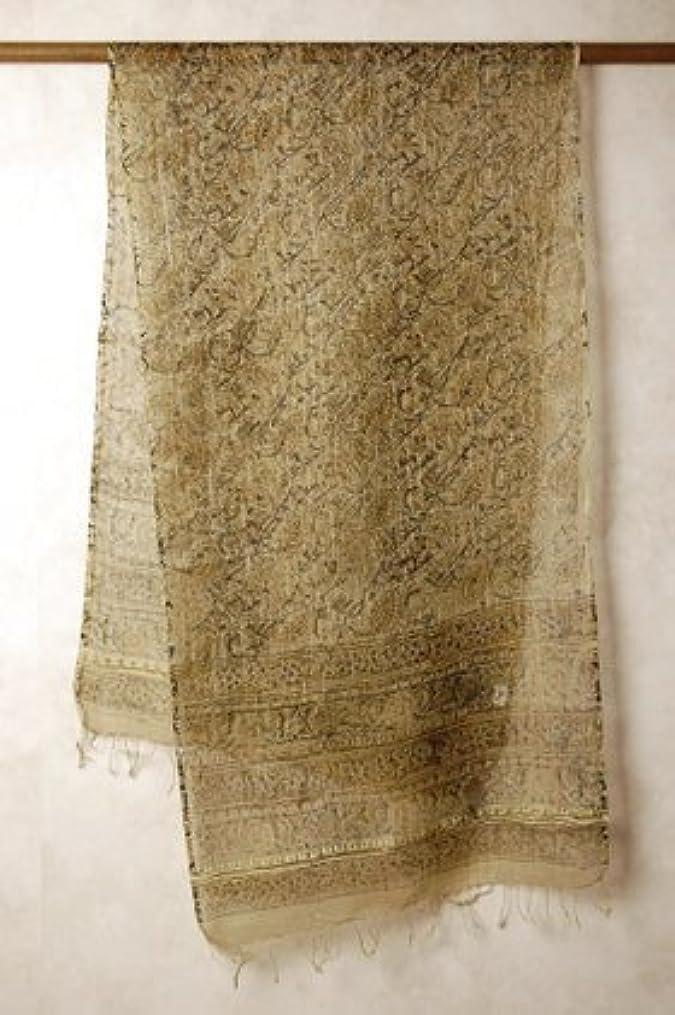 あいまいチューリップひねくれたインド カラムカリ プリント ( 木版染め ) シルク コットン ストール ( マフラー ショール スカーフ ) ベージュ?マスタード系 植物柄