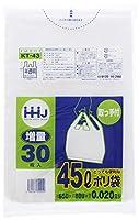 取っ手 付 ポリ袋 半透明 45L 0.02mm 厚 30枚入 レジ袋 ゴミ袋 KT43