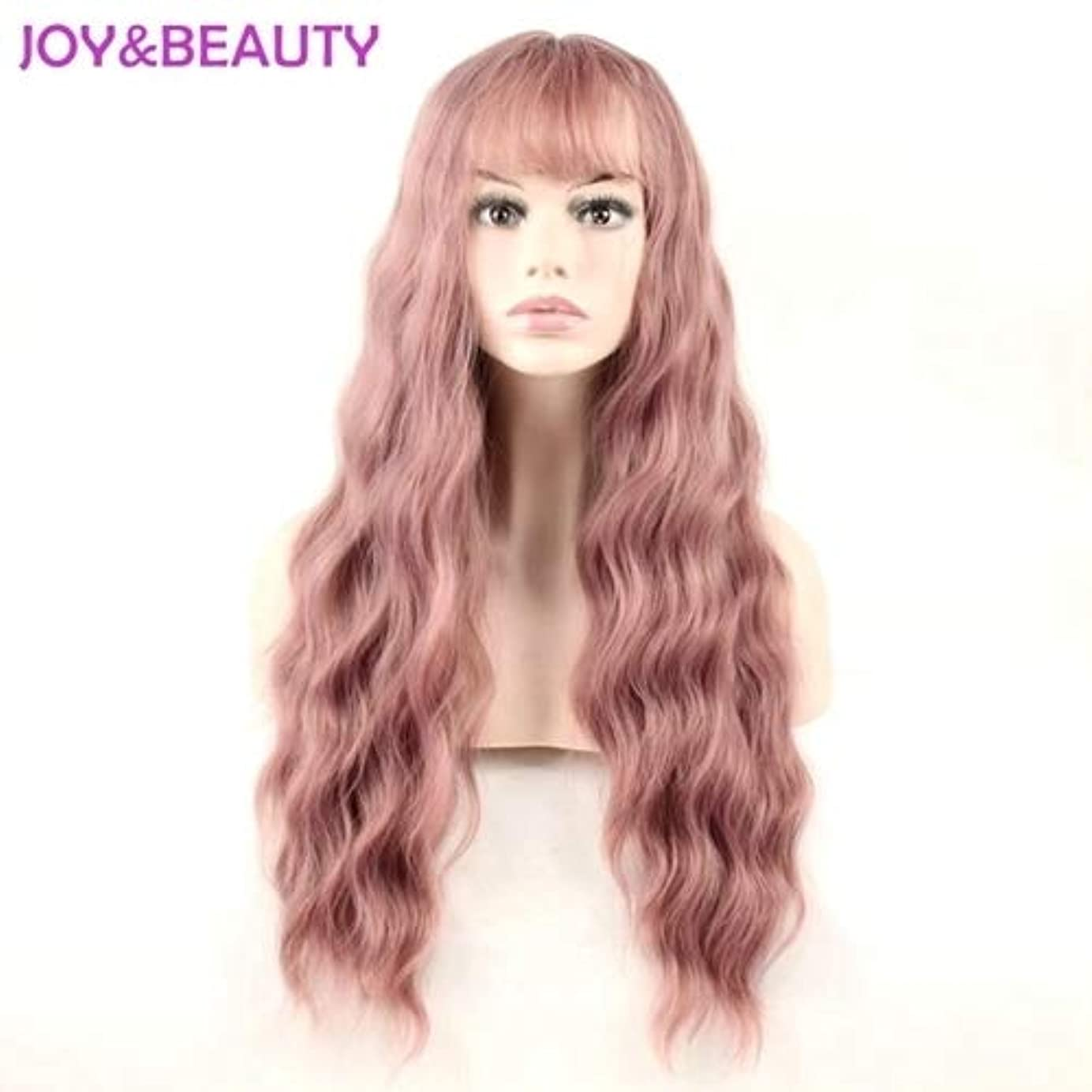 相続人追加する放つ美しく JOY&BEAUTYUltra薄型前髪ロングカーリーウィッグの合成かつらグレーブラックピンク26インチ高温ファイバーの女性のかつら (Color : Pink, Stretched Length : 26inches)