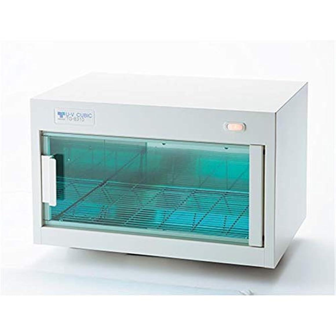 ヒゲクジラ抗生物質不完全なUVキュービック TG-8311 タイマー付 60Hz