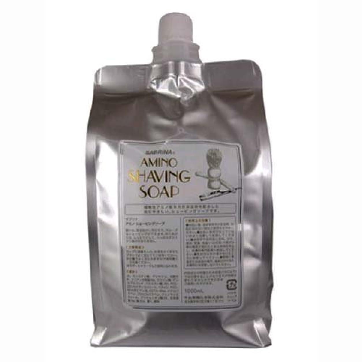 純粋にラダ腐食するエポラール EPサブリナ アミノシェービングソープ 1L