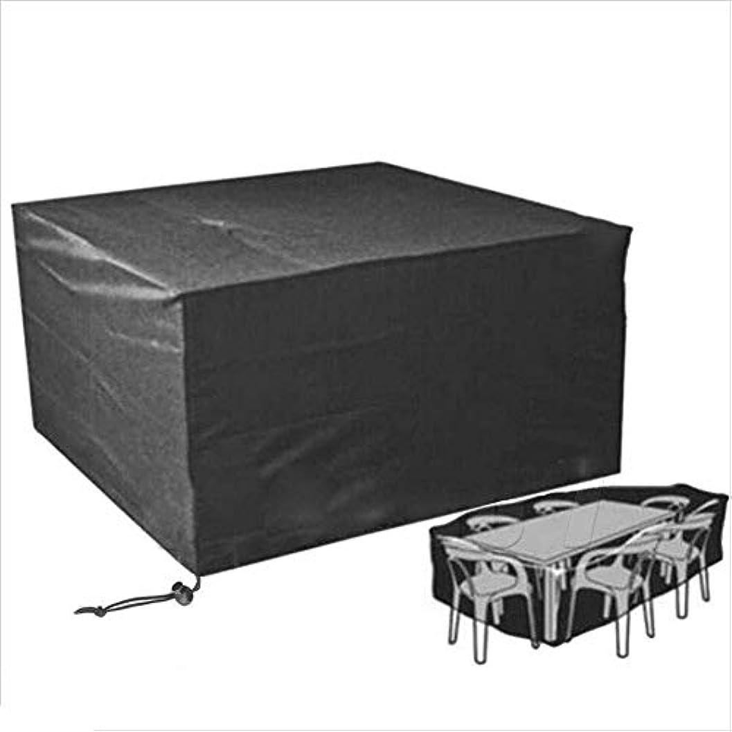 挨拶する議会配るYushengxiang 屋外テント屋外庭nitureテーブルカバー防水ダストカバー (Color : ブラック, サイズ : 170X94X70CM)