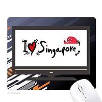 私はシンガポール語フラグラブ・ハートのイラストが好きです ノンスリップラバーマウスパッドはコンピュータゲームのオフィス