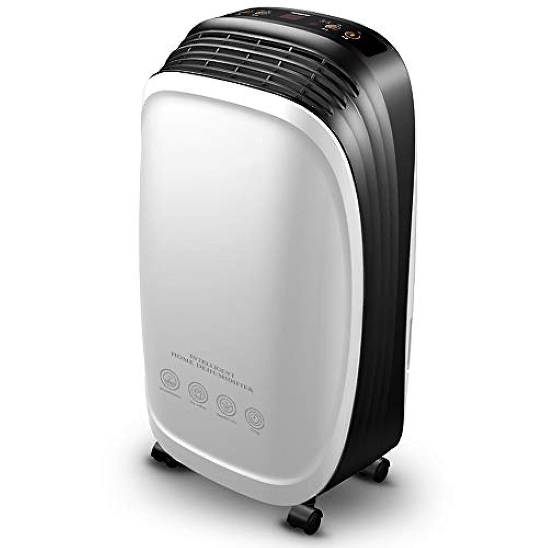 - 除湿機 13L / D除湿機24Hタイミング家庭用小型吸湿乾燥機 ラップトップ