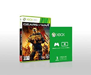 Gears of War: Judgment (Xbox LIVE ゴールド メンバーシップ&『Gears of War』 ゲームオンデマンド用コード同梱版) (数量限定)【CEROレーティング「Z」】