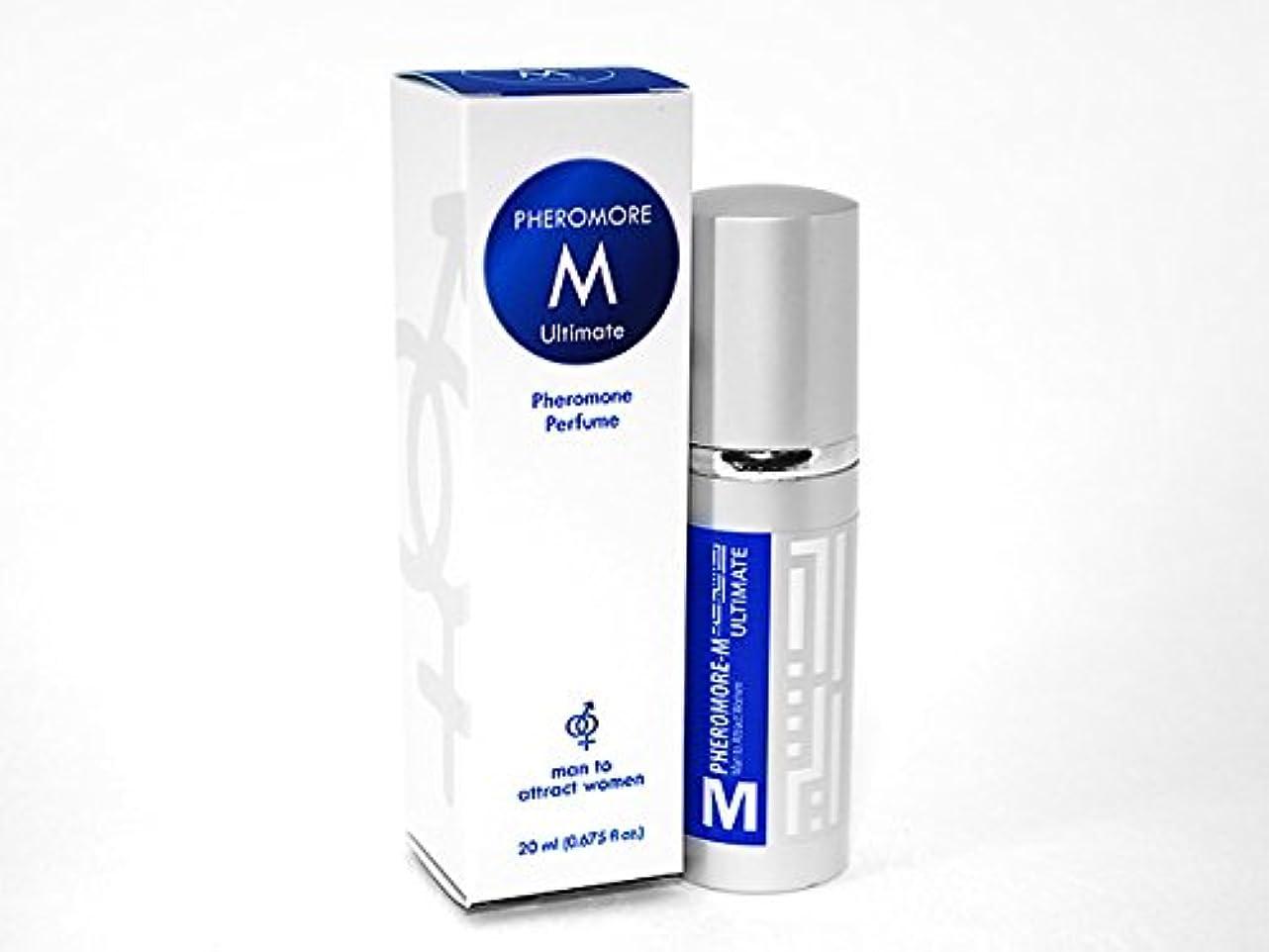 滅多肥満自分の男性用フェロモン香水 フェロモアスプレーM 20ml
