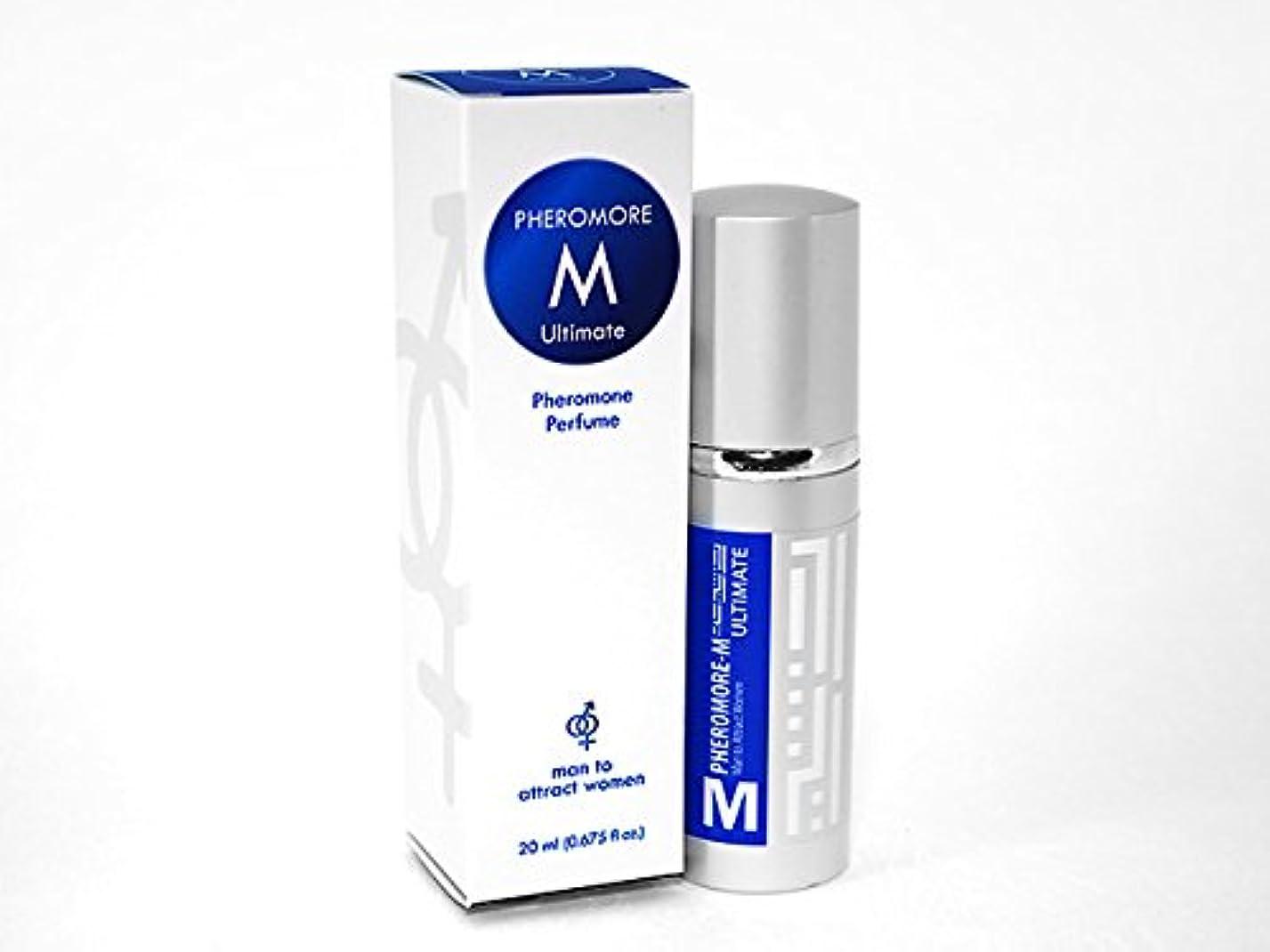 処方する暗い広大な男性用フェロモン香水 フェロモアスプレーM 20ml
