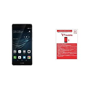 Huawei P9 SIMフリースマートフォン (グレー) 【日本正規代理店品】EVA-L09-GREY &ワイモバイル(Y!mobile) マイクロSIM スターターキット
