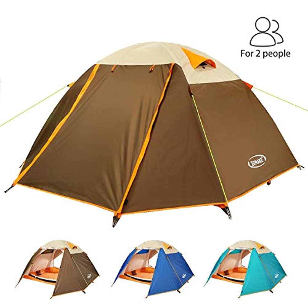インサート詳細な時計ZOMAKE アウトドア テント 2人用 ツーリングテント 二層構造 高通気性 防雨?防風?防災 折りたたみ 簡易テント 紫外線カット