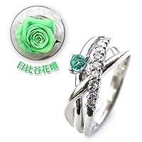 ( 婚約指輪 ) ダイヤモンド プラチナエンゲージリング( 5月誕生石 ) エメラルド(日比谷花壇誕生色バラ付) #16