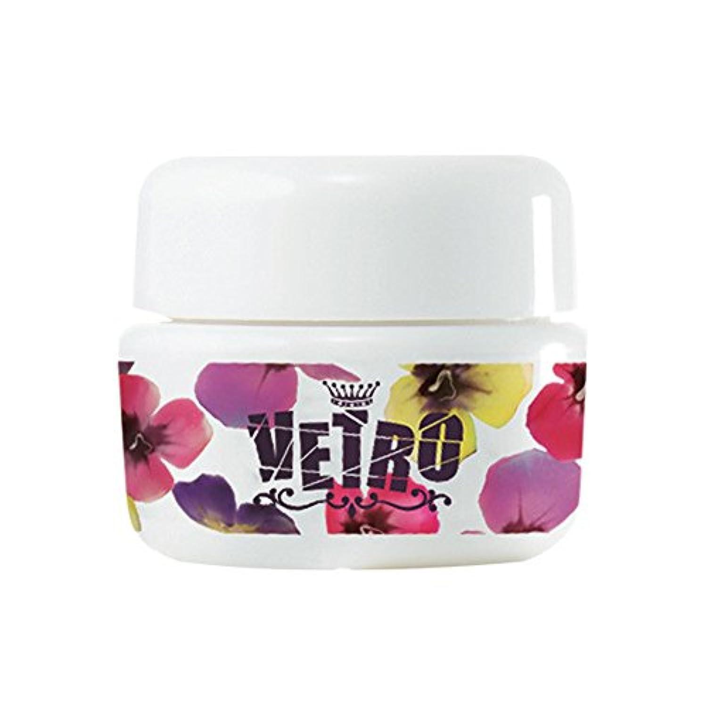 VETRO カラージェル VL368 シオン 5ml UV/LED対応