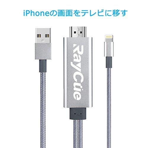 Lightning HDMI 変換ケーブル iPhone i...