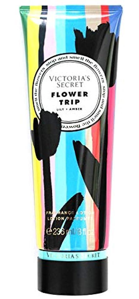 どっちトリップ植物のビクトリアシークレット VICTORIA'S SECRET フレグランス ローション フラワートリップ ボディクリーム ボディローション ボディケア 236ml