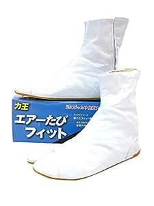 エアーたびフィット (白) 7枚コハゼ エアーの見えないエアー地下足袋 株式会社 力王 (23.0cm)