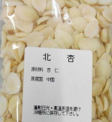 薬膳や杏仁豆腐の原料になるあんずの種です♪横浜中華街 北杏 業務用 500g