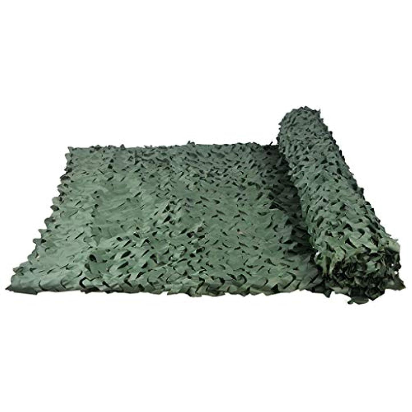 ステップチャーム体系的にフィールドモードカモフラージュネット屋外キャンプテント単層写真鳥瞰インテリア装飾マルチサイズオプション(サイズ:1.5 * 2メートル) (サイズ さいず : 1.5*5m)