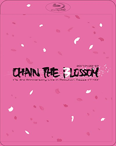 t7s 3rd Anniversary Live 17'→XX -CHAIN THE BLOSSOM- in Makuhari Messe(初回限定盤) [Blu-ray]