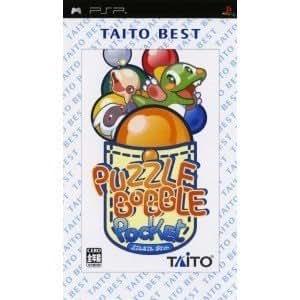 パズルボブルポケット TAITO BEST - PSP