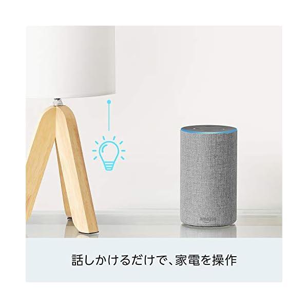 Echo (エコー) 第2世代 - スマートス...の紹介画像7