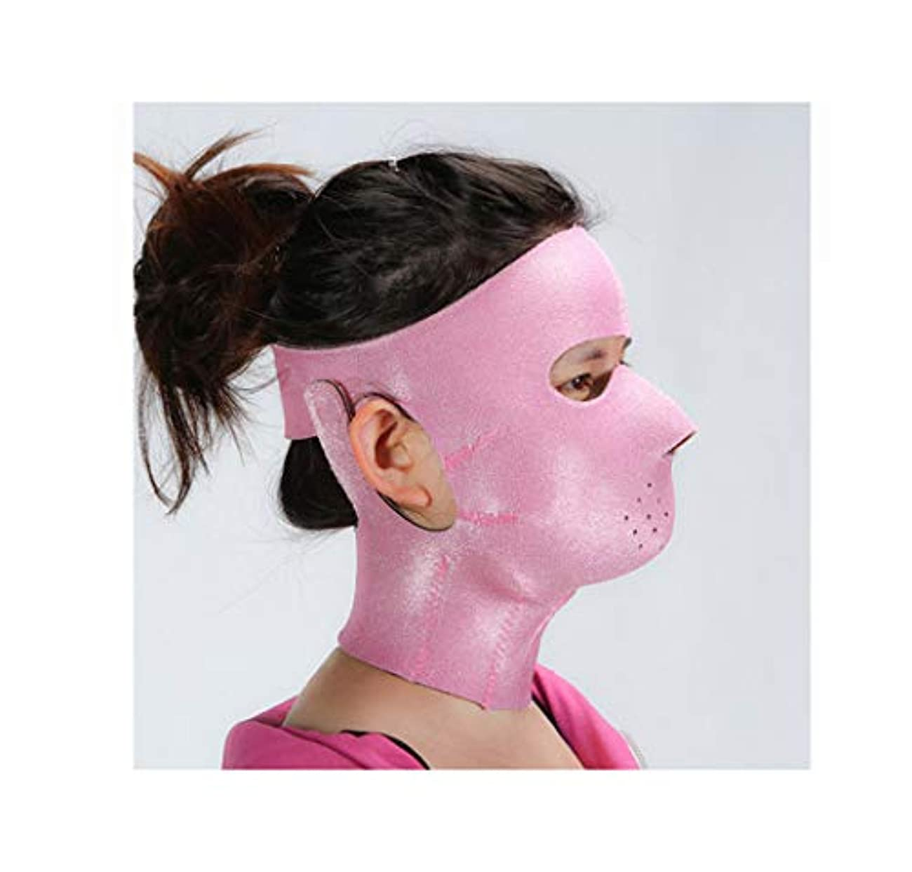 あごひげ摂動直径フェイスリフトマスク、フェイシャルマスクプラス薄いフェイスマスクタイトアンチたるみシンフェイスマスクフェイシャル薄いフェイスマスクアーティファクトビューティーネックストラップ付き