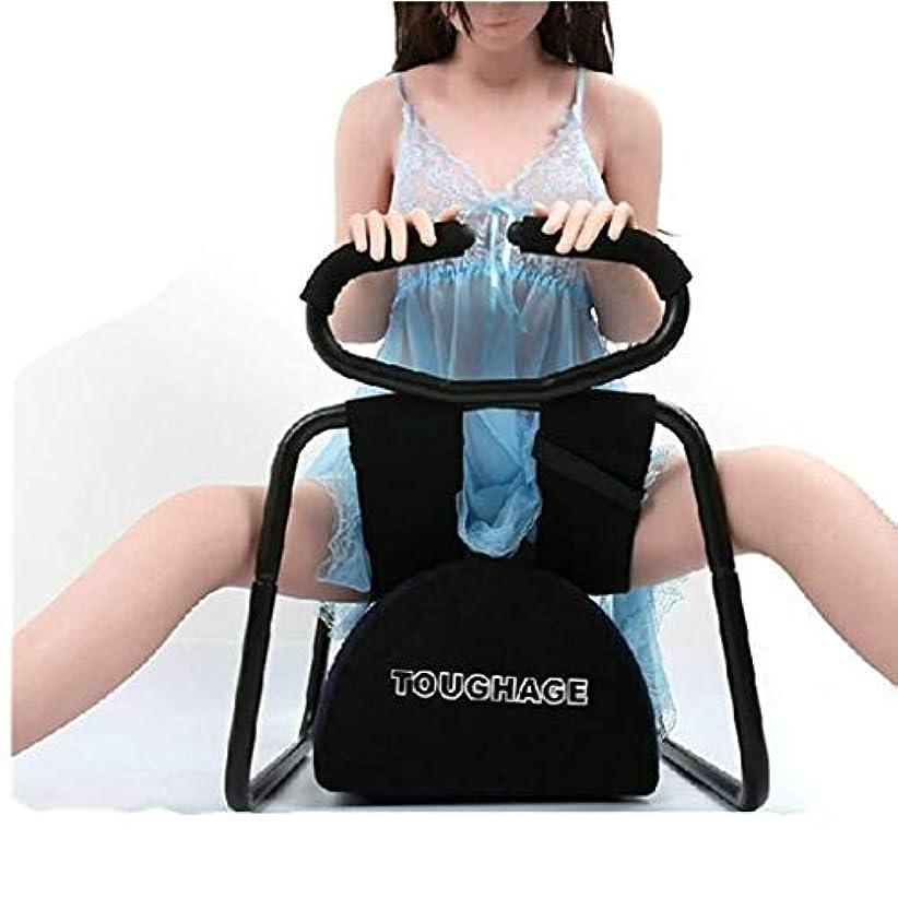 専門カップル特権Risareyi 多機能椅子、弾性ハーネスベルト椅子、セックスシート、カップルのためのステンレス鋼の椅子を探検、ボディゲーム