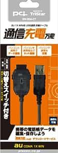 PLANEX 「通信充電万能」 au CDMA 1X WIN用 USB通信・充電ケーブル BN-3GA-CT