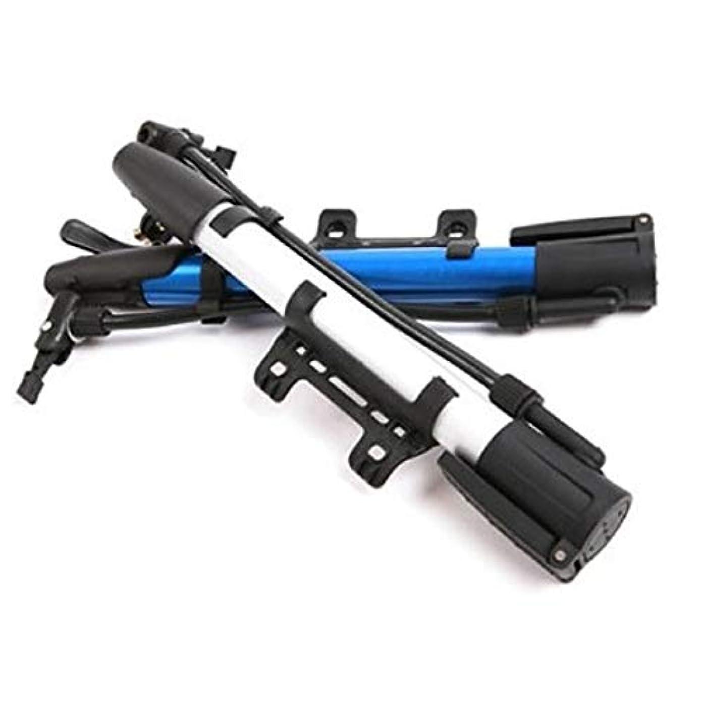 抽選細心の現実リタプロショップ? 自転車に装備可能 空気入れ バイシクルエアーポンプ コンパクト 軽量