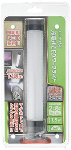 LEDワークライト/170lm/1.5W/USB充電式 ECL-LHLN-P