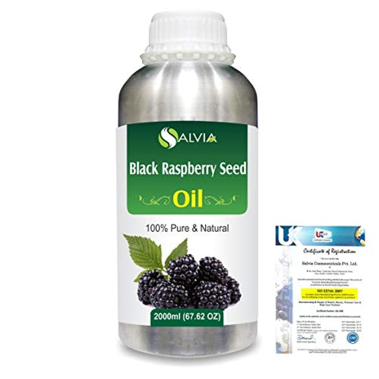 レシピ逃げる舌Black Raspberry Seed (Rubus occidentalis)100% Natural Pure Carrier Oil 2000ml/67 fl.oz.
