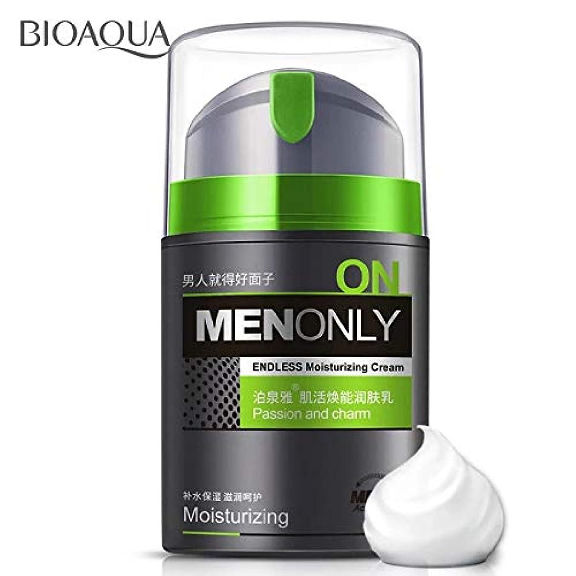 対話彼ら有料BIOAQUA男性保湿オイルコントロールフェイスクリームアンチリンクルデイクリーム寧ケア