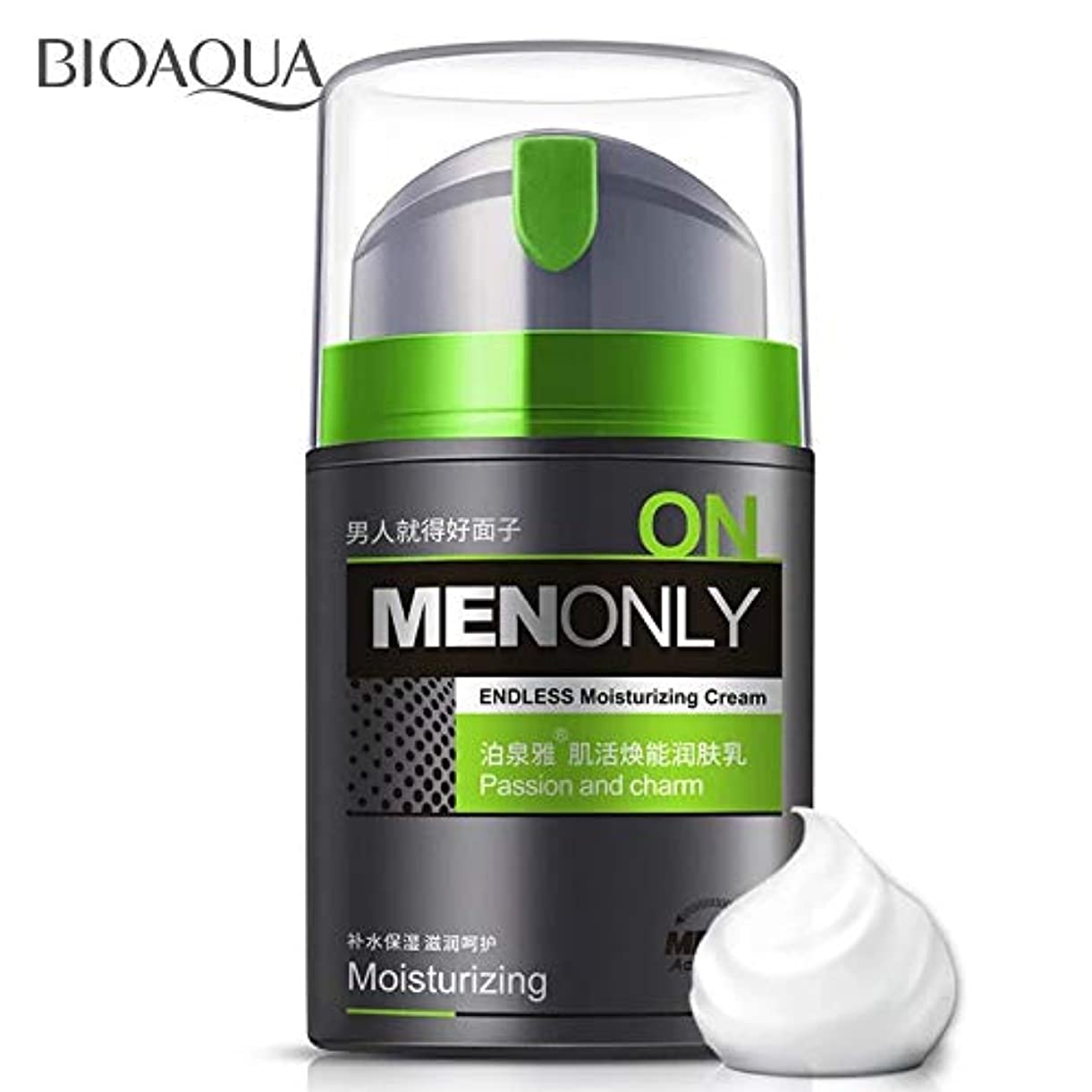 BIOAQUA男性保湿オイルコントロールフェイスクリームアンチリンクルデイクリーム寧ケア