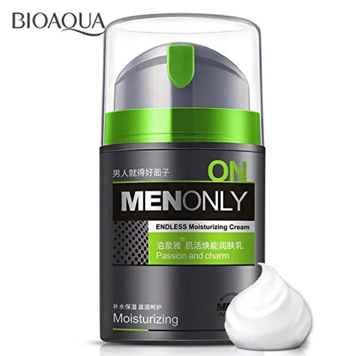 頼むアフリカ有効BIOAQUA男性保湿オイルコントロールフェイスクリームアンチリンクルデイクリーム寧ケア