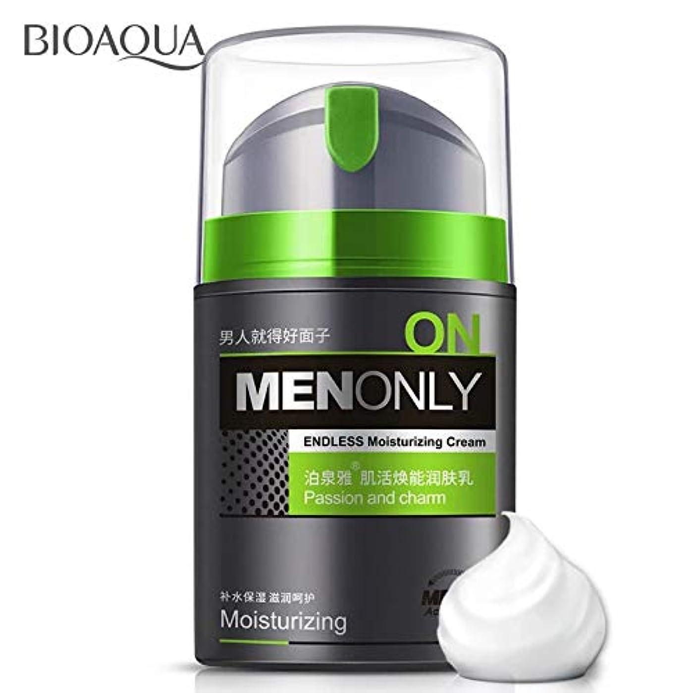 四半期フェザー突然BIOAQUA男性保湿オイルコントロールフェイスクリームアンチリンクルデイクリーム寧ケア