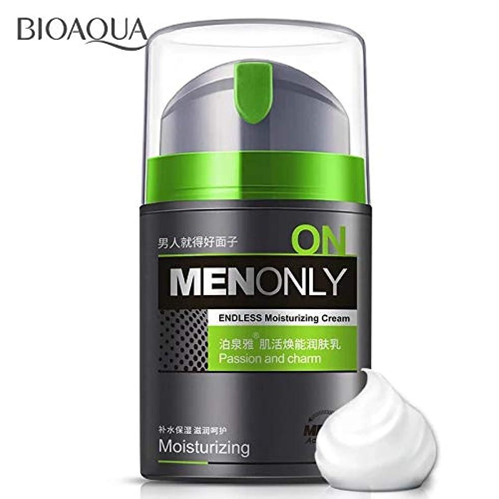 シミュレートする対応赤道BIOAQUA男性保湿オイルコントロールフェイスクリームアンチリンクルデイクリーム寧ケア