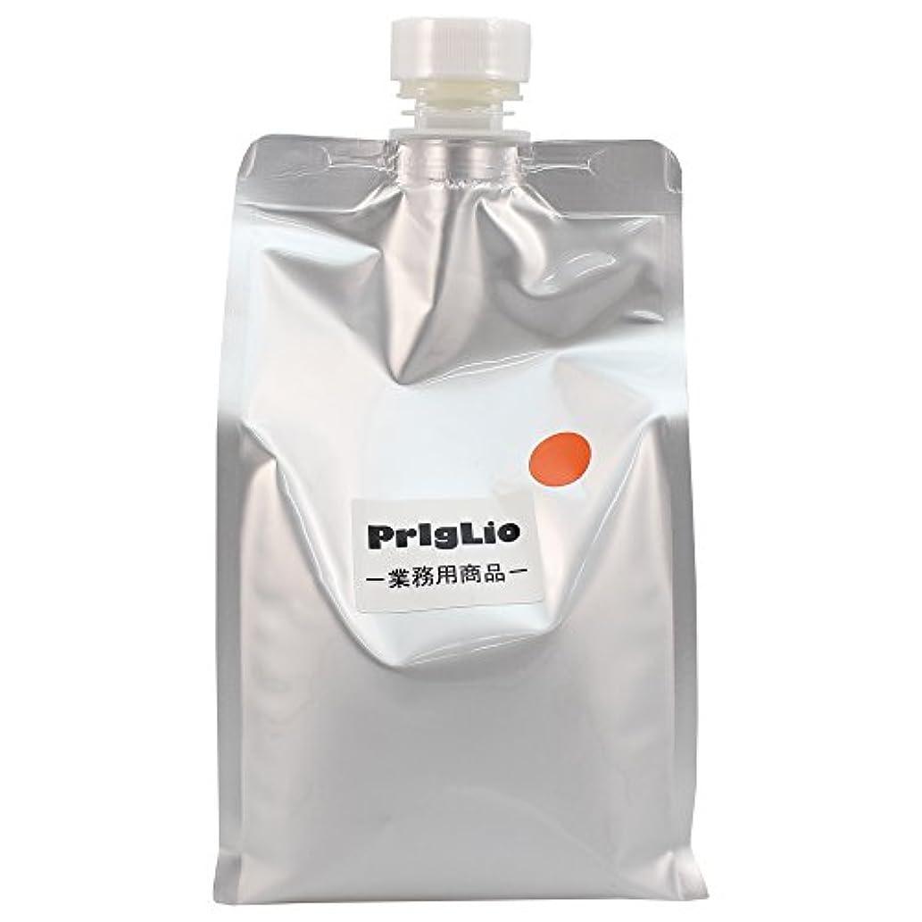 細菌概念中国プリグリオD ナチュラルハーブシャンプー オレンジ 900ml