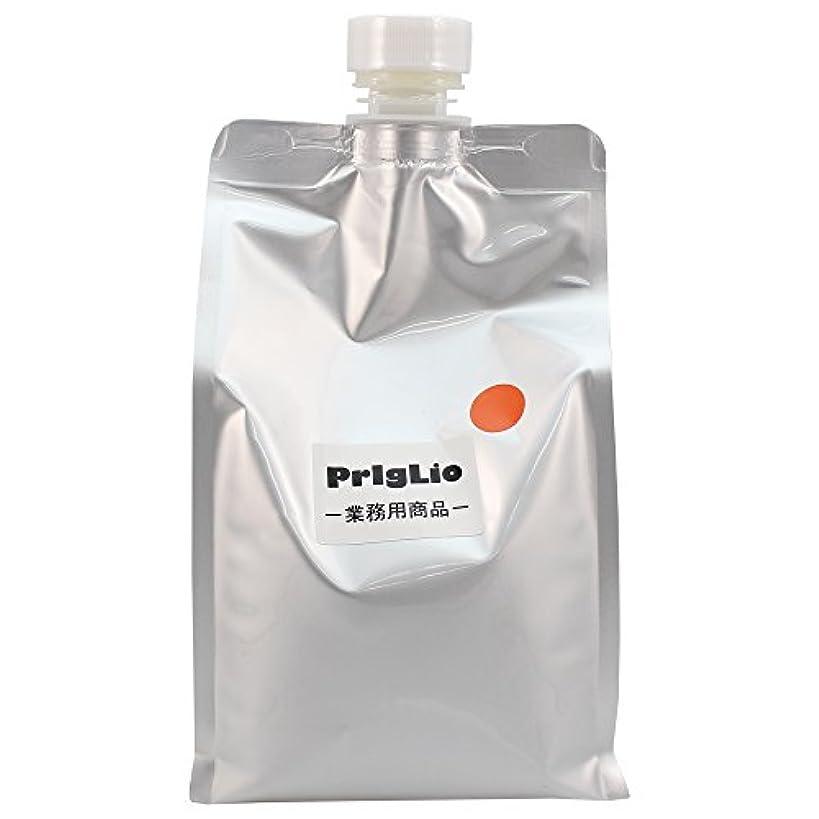 永久に先見の明完全にプリグリオD ナチュラルハーブシャンプー オレンジ 900ml