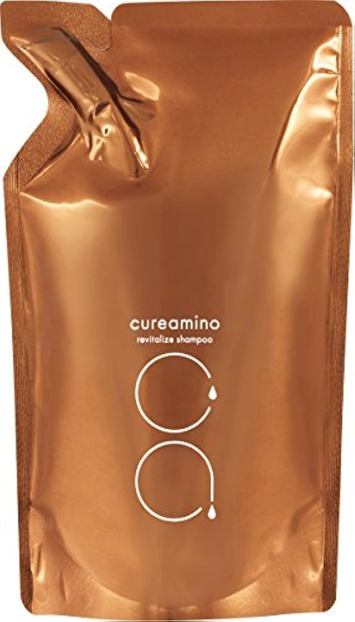脊椎協力するカバレッジcureamino(キュアミノ) リバイタライズシャンプー 詰替 400ML