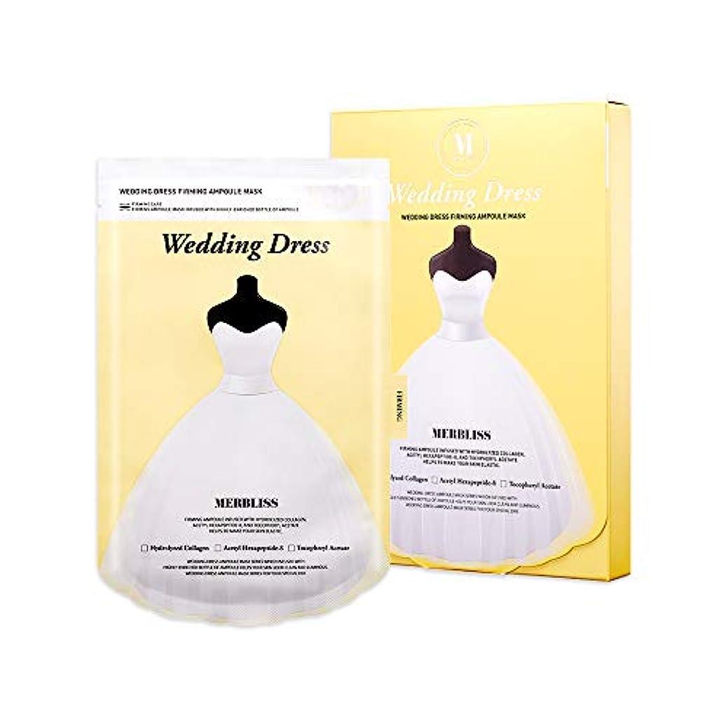 解説最初シガレットMERBLISS(モルブリス) ウェディングドレス ファーミングマスク 5枚入り 肌メンテナンスタイプ