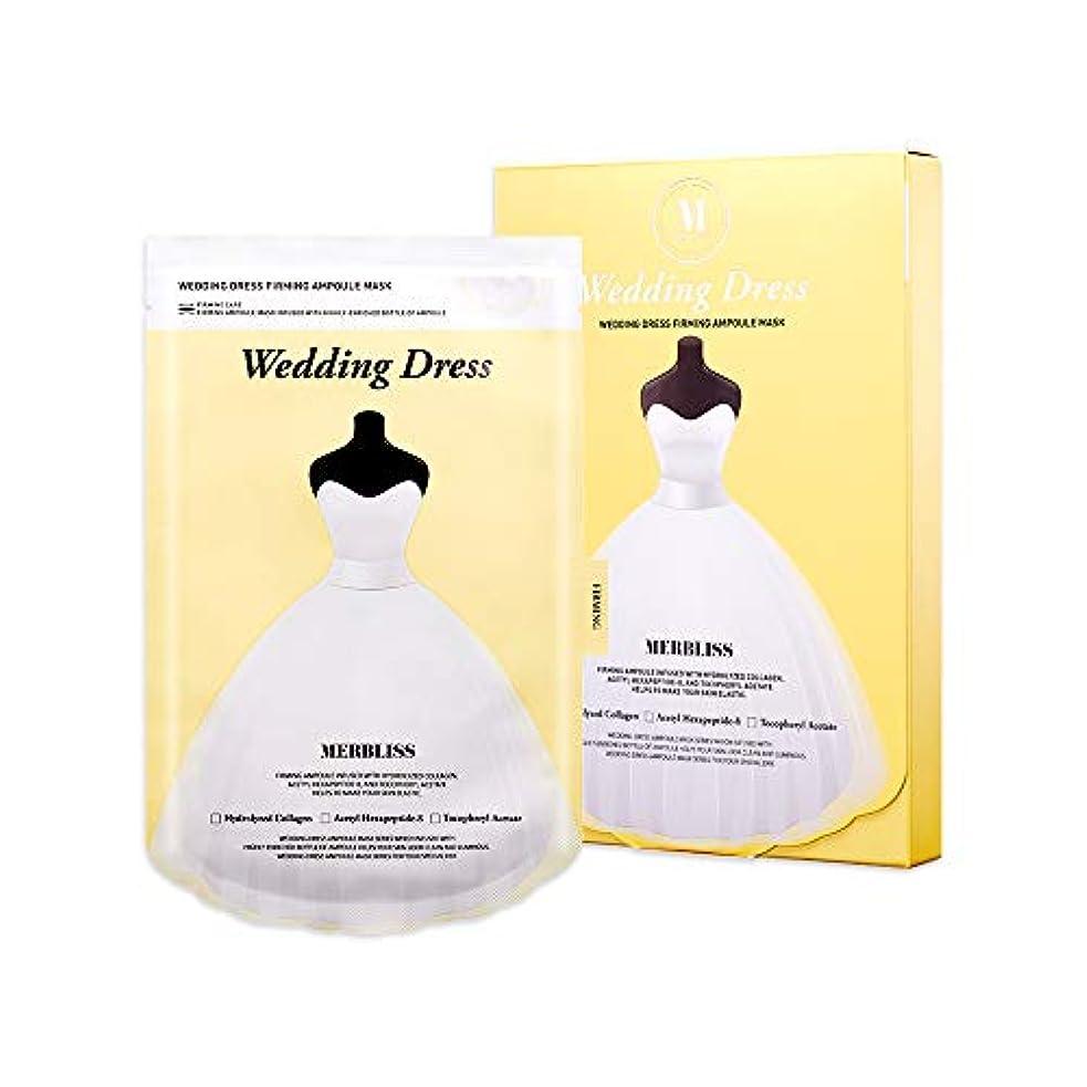 目に見える男性母MERBLISS(モルブリス) ウェディングドレス ファーミングマスク 5枚入り 肌メンテナンスタイプ