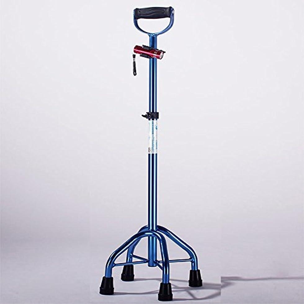 呼びかける衛星タヒチスティッキー杖 耐久性のある 伸縮できる 4フィートで単独で立つできる スリップ 調節可能な高さ ほとんどの人に適しています