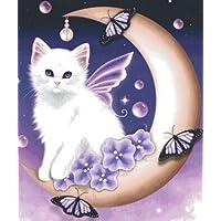 Qihu's 5d Crystal Diamond Painting DIY Counted Paint By Number Kits, Kitten Lovely Cute Cartoon Angel Cat by Qihu [並行輸入品]