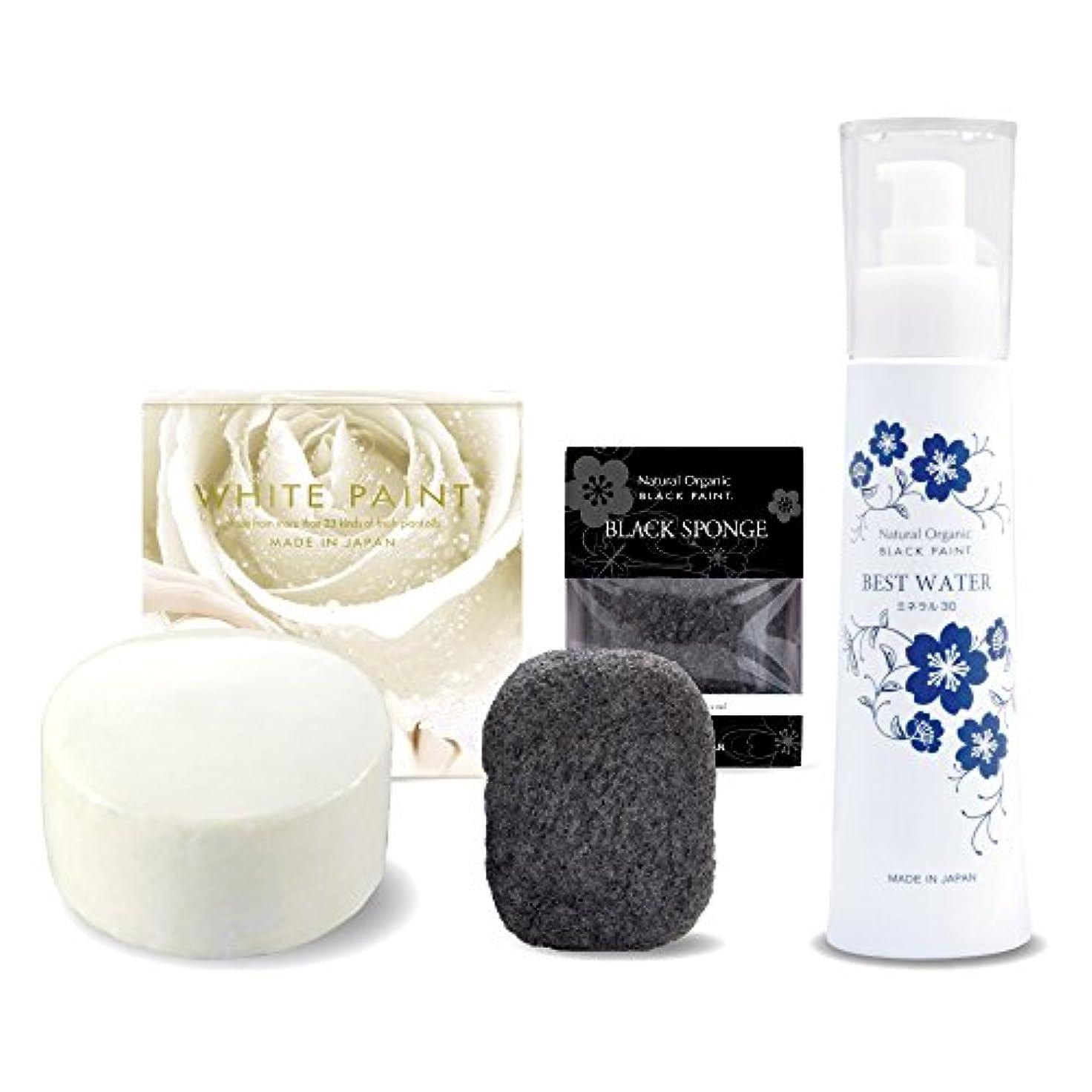 葉を拾う着服集めるホワイトペイント 120g&ブラックスポンジ&ベストウォーター100ml 塗る石鹸 洗顔セット 無添加 国産